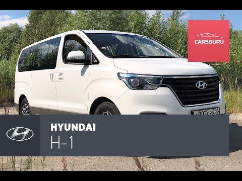 Hyundai H-1 Van 2018