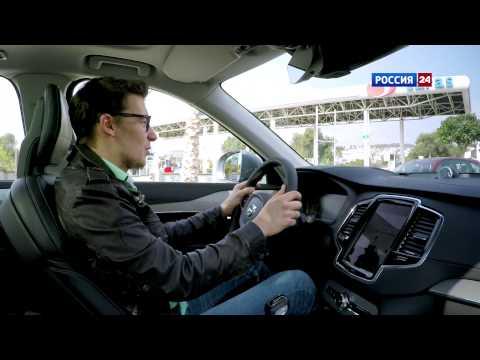 Volvo XC90 2017 в новом кузове