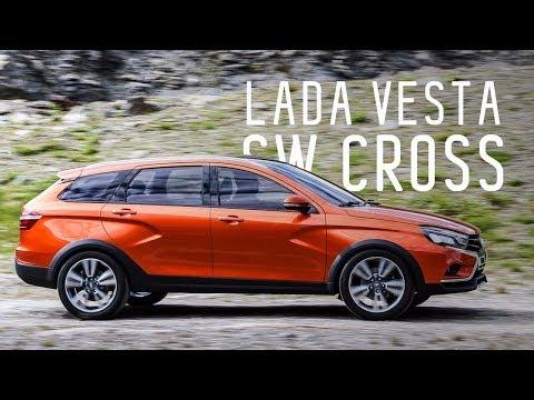 Лада Веста СВ Кросс 2017 характеристики
