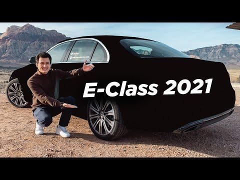 Mercedes E-Class (W213) 2020