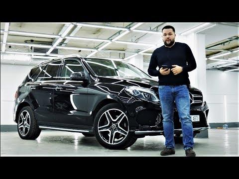 Mercedes-Benz GLE-Class SUV (W 166) 2015