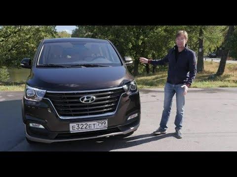 Hyundai H-1 2018