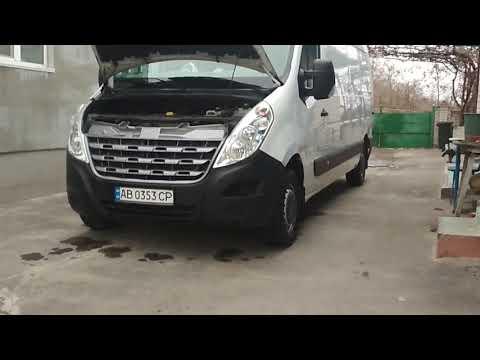 Renault Master Fourgon 2014