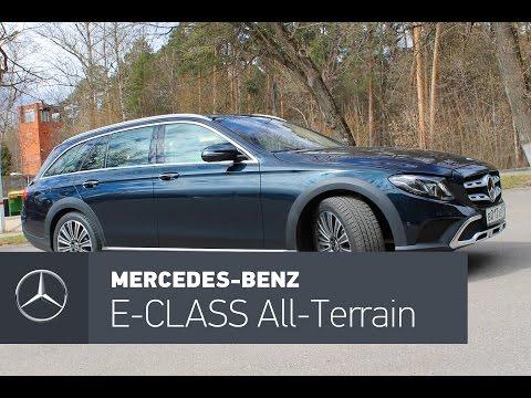 Mercedes-Benz E-Class All-Terrain (S213) 2017