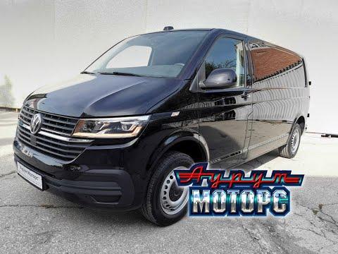 Volkswagen Transporter Kasten 2019