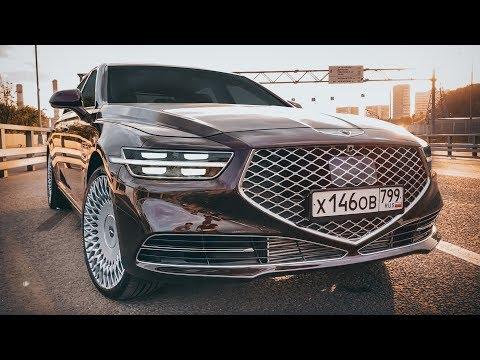 Hyundai Genesis G90 2019