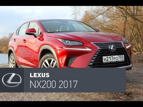 Lexus NX 200/300 2017