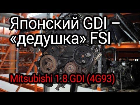 GDI двигатели: плюсы и минусы двигателей GDI