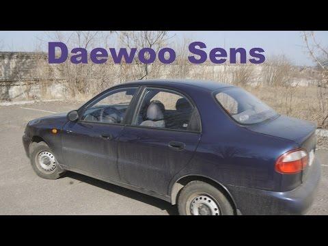 Daewoo Sens 2002-2008