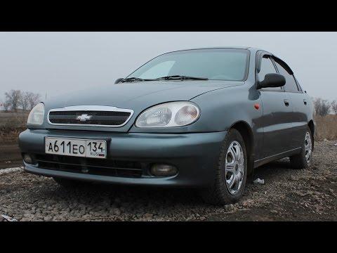Обзор Chevrolet Lanos Шевроле Ланос