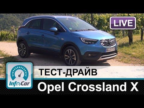Opel Crossland X - тест-драйв InfoCar.ua (Опель Кроссланд Икс)