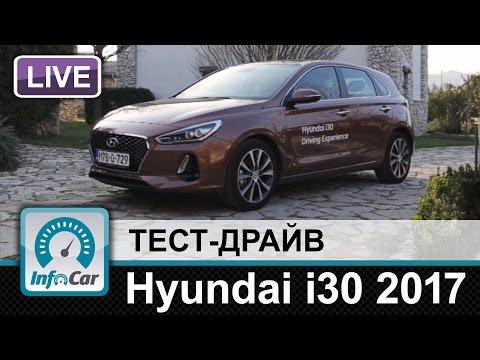 Hyundai i30 5-и дверный 2018
