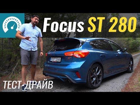 Тест-драйв Ford Focus 2019 года