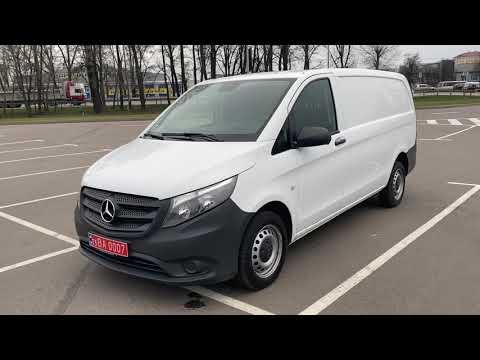 Mercedes-Benz Vito Furgon (W447) 2014