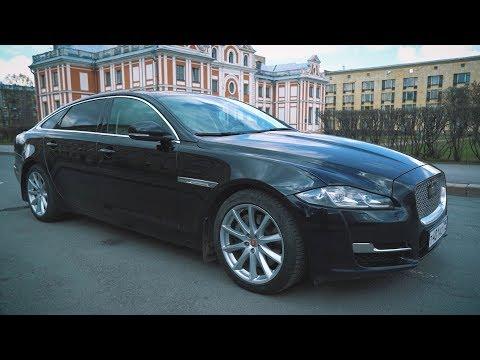 История автомобильной марки Jaguar